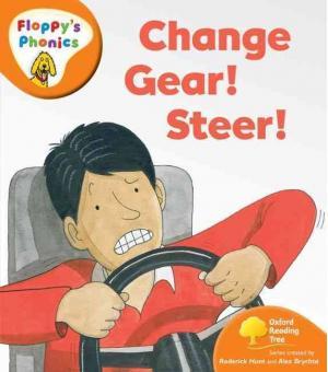 Change Gear! Steer!