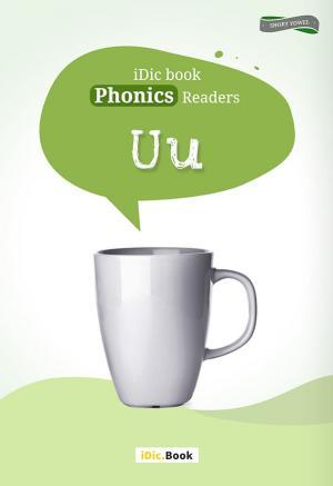 Short Vowel: Uu