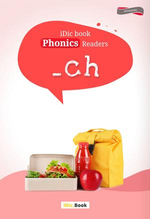 Digraphs: _ch