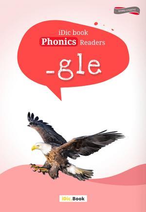 Word Ending: _gle