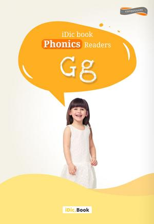 Consonants: Gg