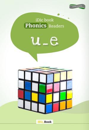 Long vowel: u_e