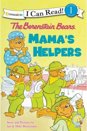 The Berenstain Bears Mama\'s Helpers