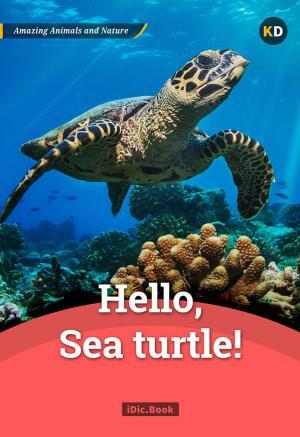 Hello, Sea turtle!