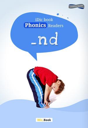Consonant Blends: _nd