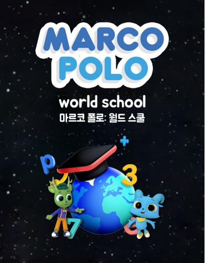 Marco Polo: World School