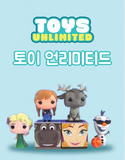 Toys Unlimited