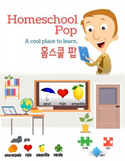 Homeschool Pop
