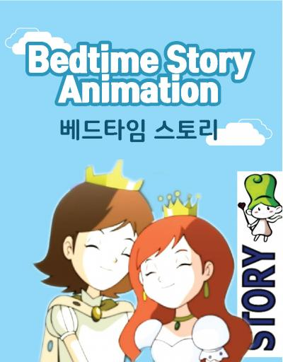 Bedtime Story Animation