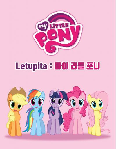 Letupita - My Little Pony