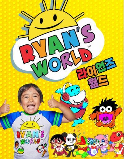 Ryan\'s World