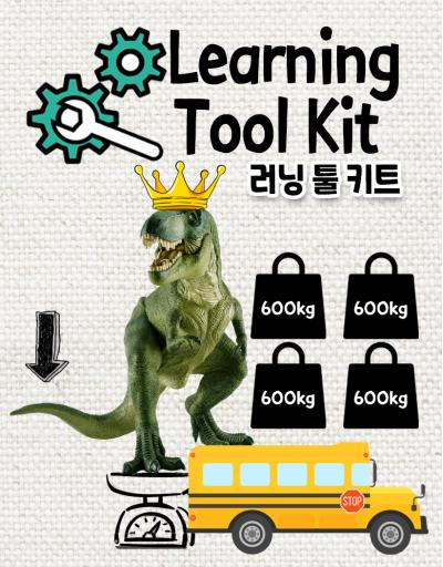 Learning Tool Kit