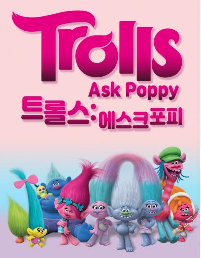 Trolls: Ask Poppy