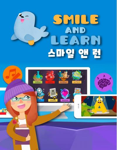 Smile and Learn - English