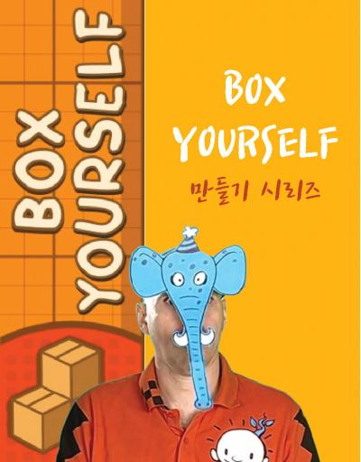 Box Yourself