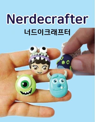 NerdEcrafter