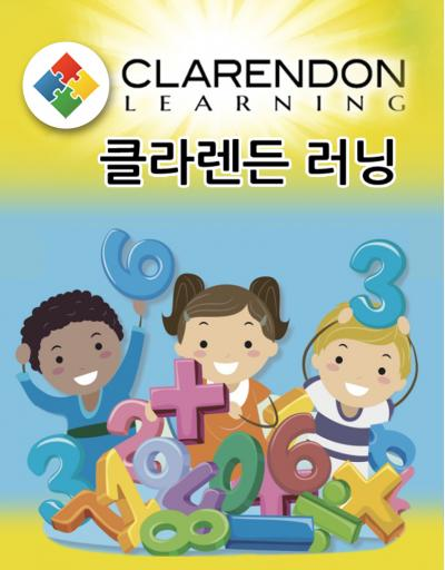 Clarendon Learning