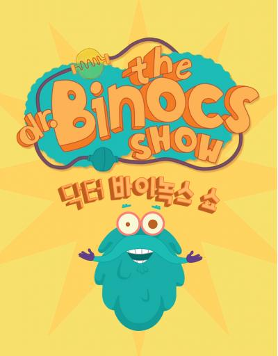 The Dr. Binos Show